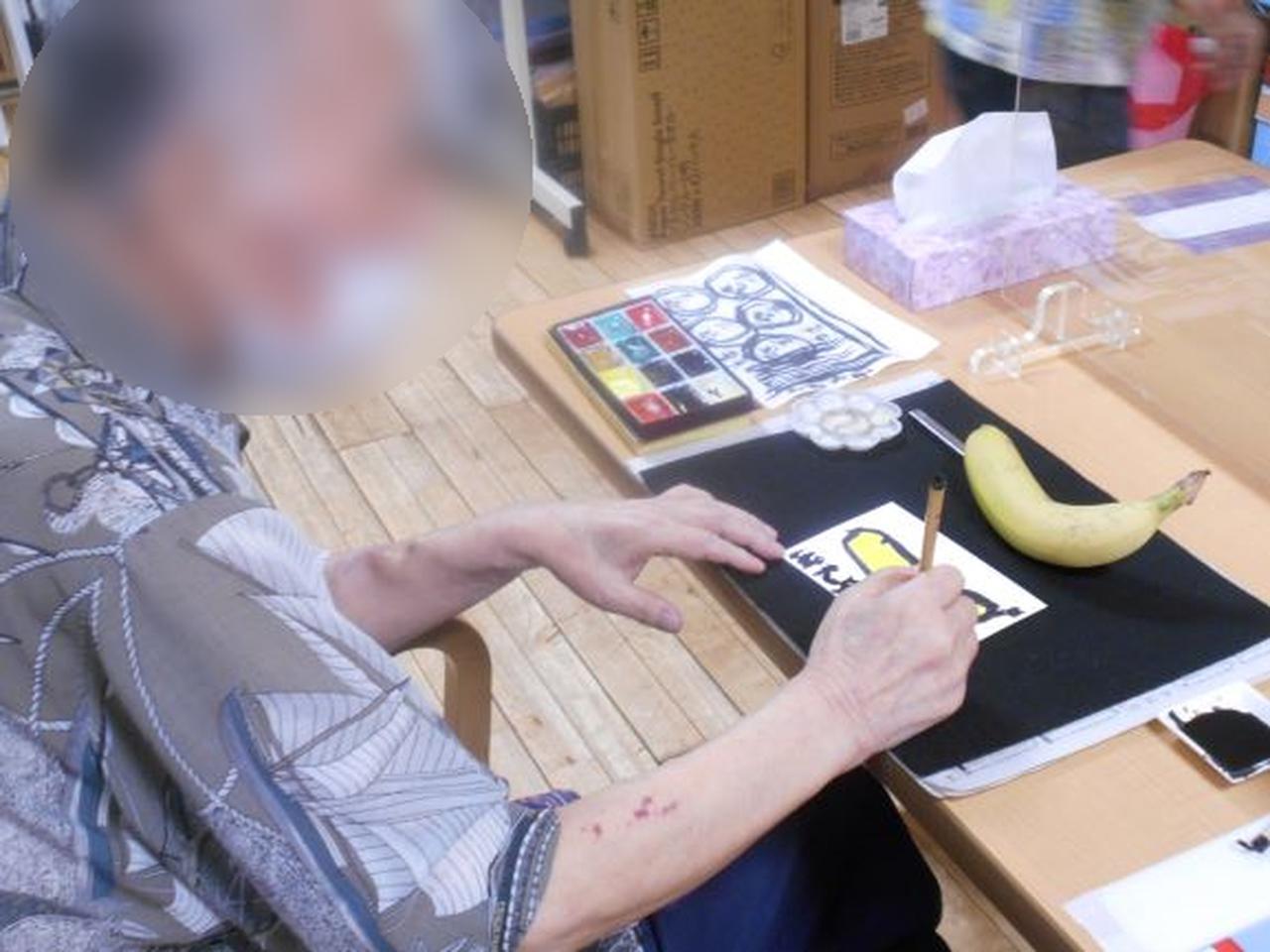 画像6: 「絵手紙教室」テーマ:暑中見舞い