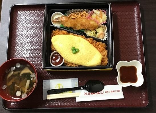 画像3: 「美味しんぼ倶楽部」