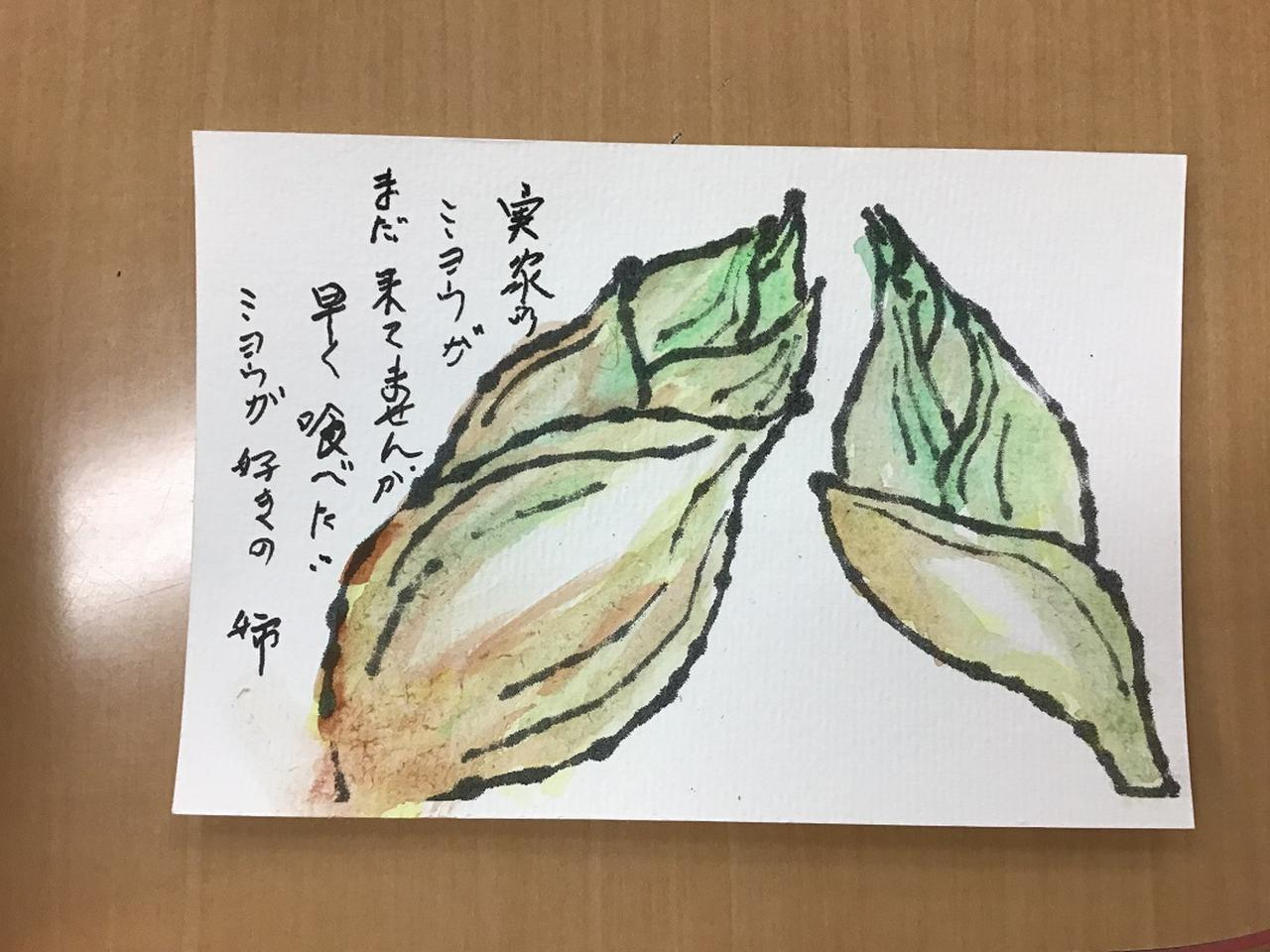 画像1: 絵手紙・わなげ・ピッタリ100点…