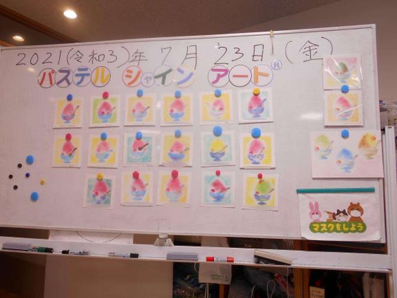 画像6: まごころ俱楽部高井戸「パステルシャインアート教室」
