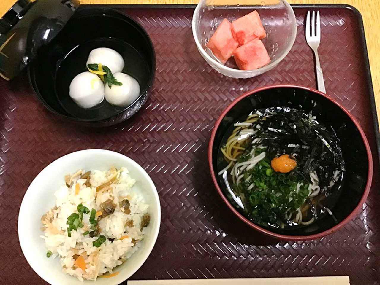 画像1: 夢旅行「島根県」