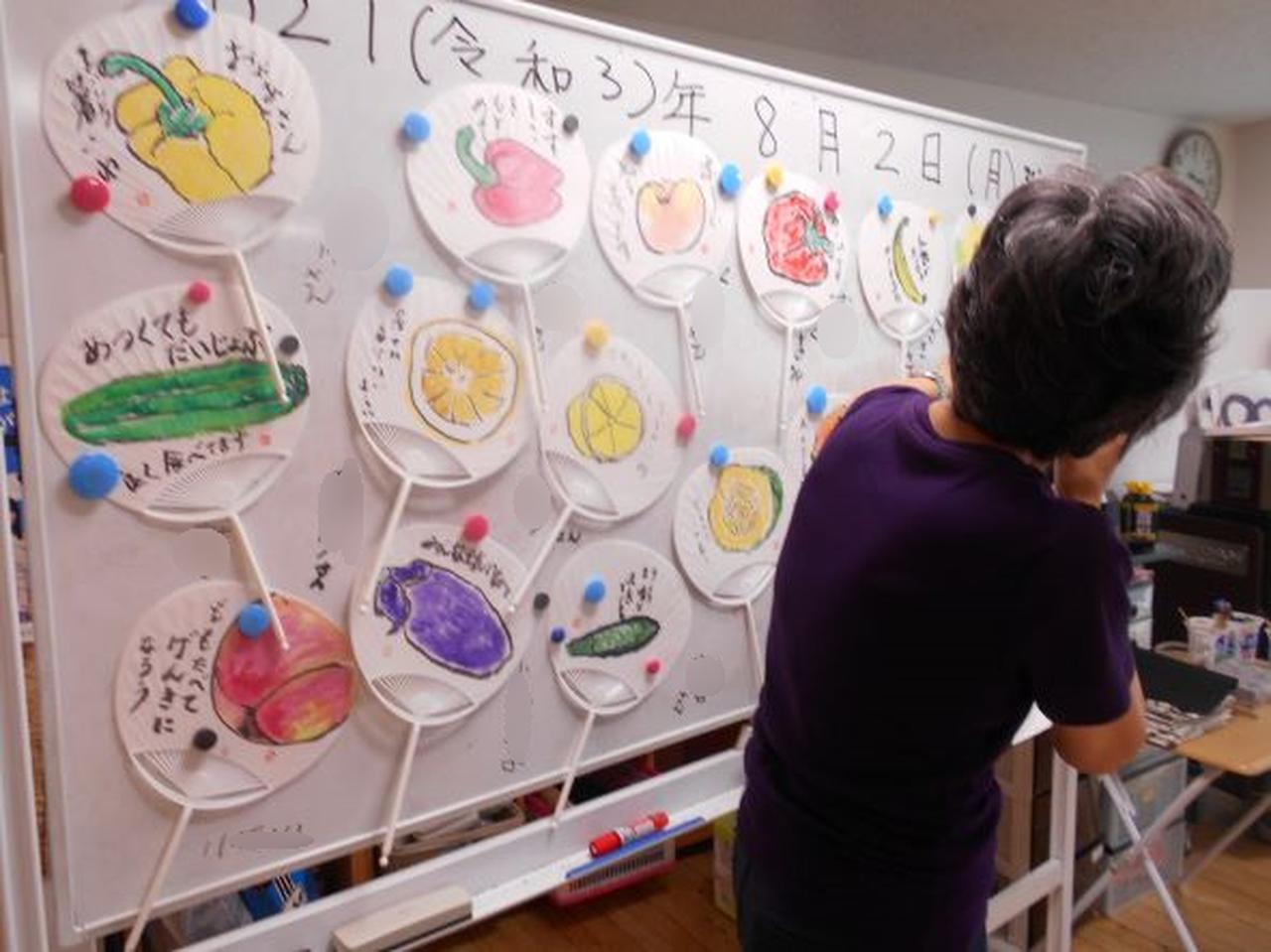 画像2: 「団扇の絵手紙」杉並区絵手紙展に展示いたします。
