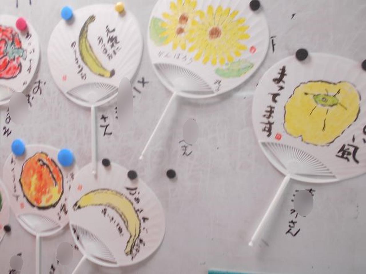 画像3: 「団扇の絵手紙」杉並区絵手紙展に展示いたします。