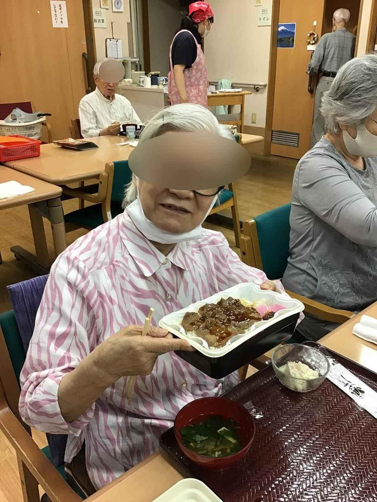 画像3: 美味しんぼ倶楽部は牛タン「利休」さんのお弁当