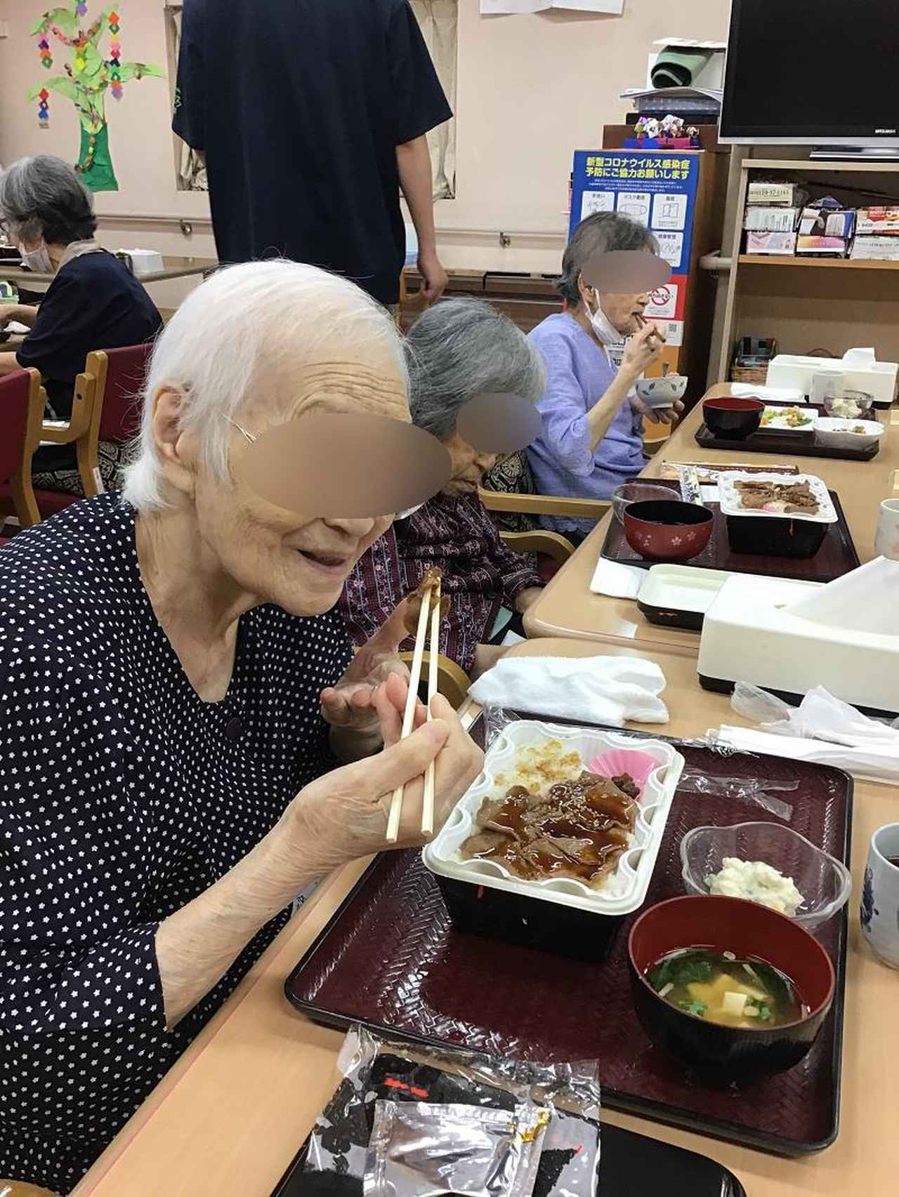 画像4: 美味しんぼ倶楽部は牛タン「利休」さんのお弁当