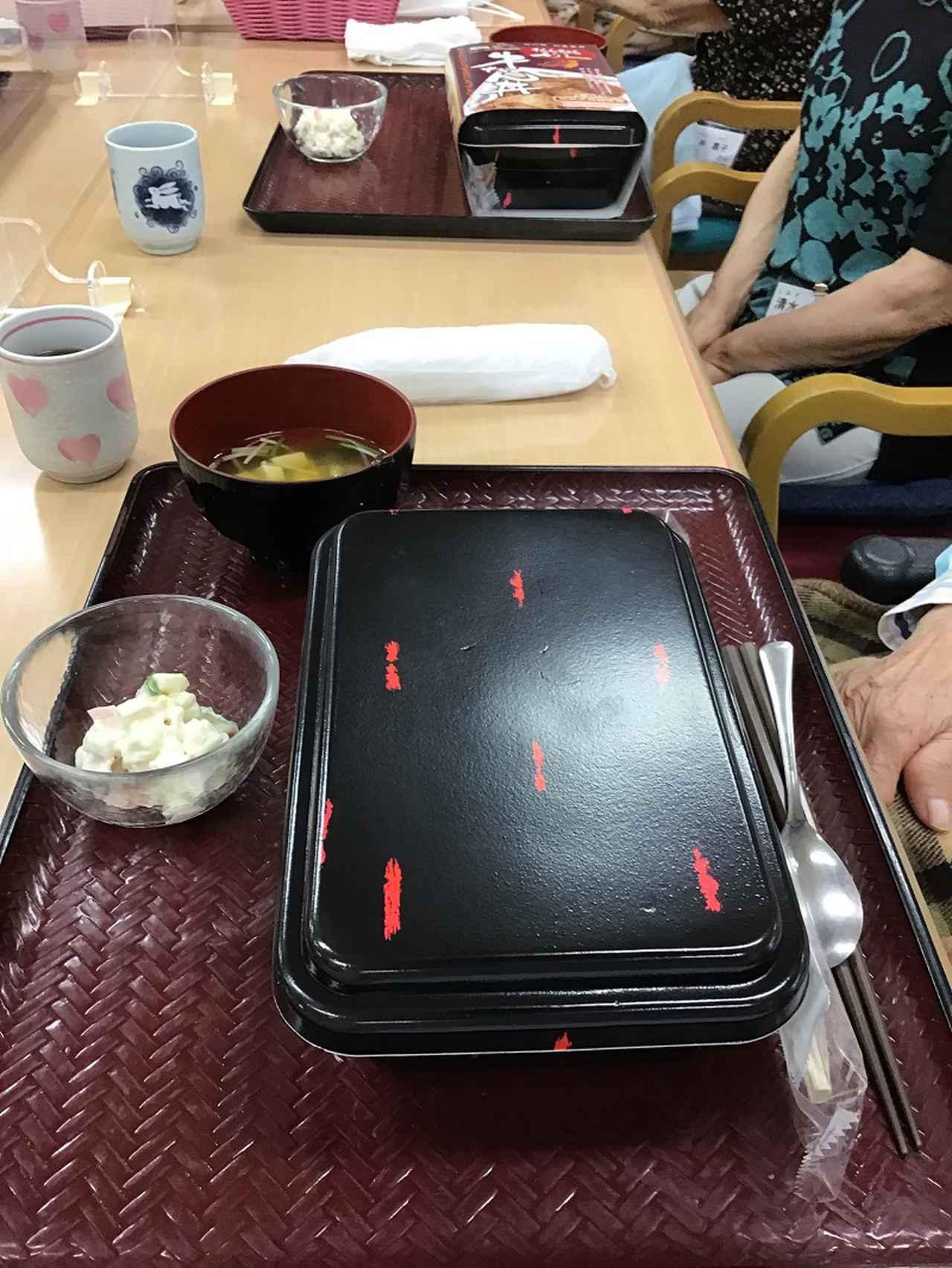 画像1: 美味しんぼ倶楽部は牛タン「利休」さんのお弁当
