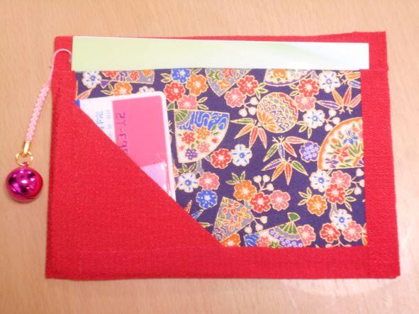 画像1: 高井戸コレクション 手工芸「ちりめんカードケース」