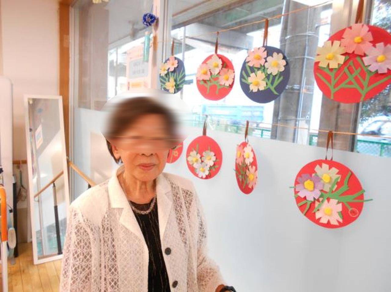 画像6: 季節の工作「紙工作・秋桜」