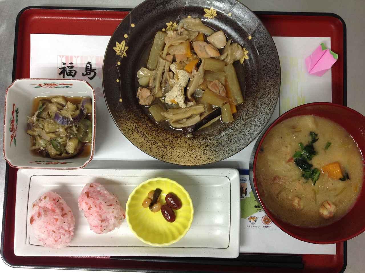画像1: お取り寄せ ~福島県の旅~
