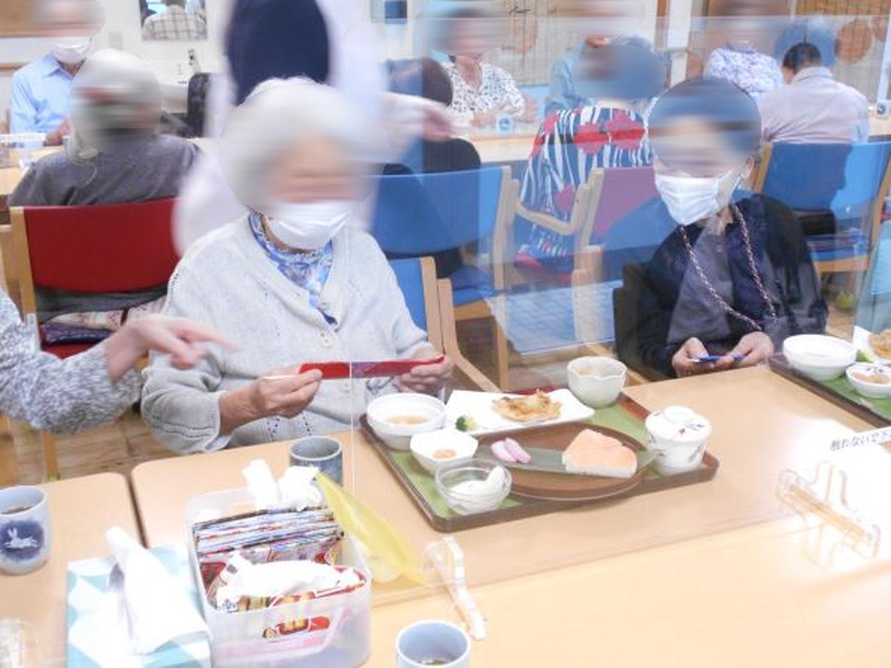 画像4: 旅気分【富山県】