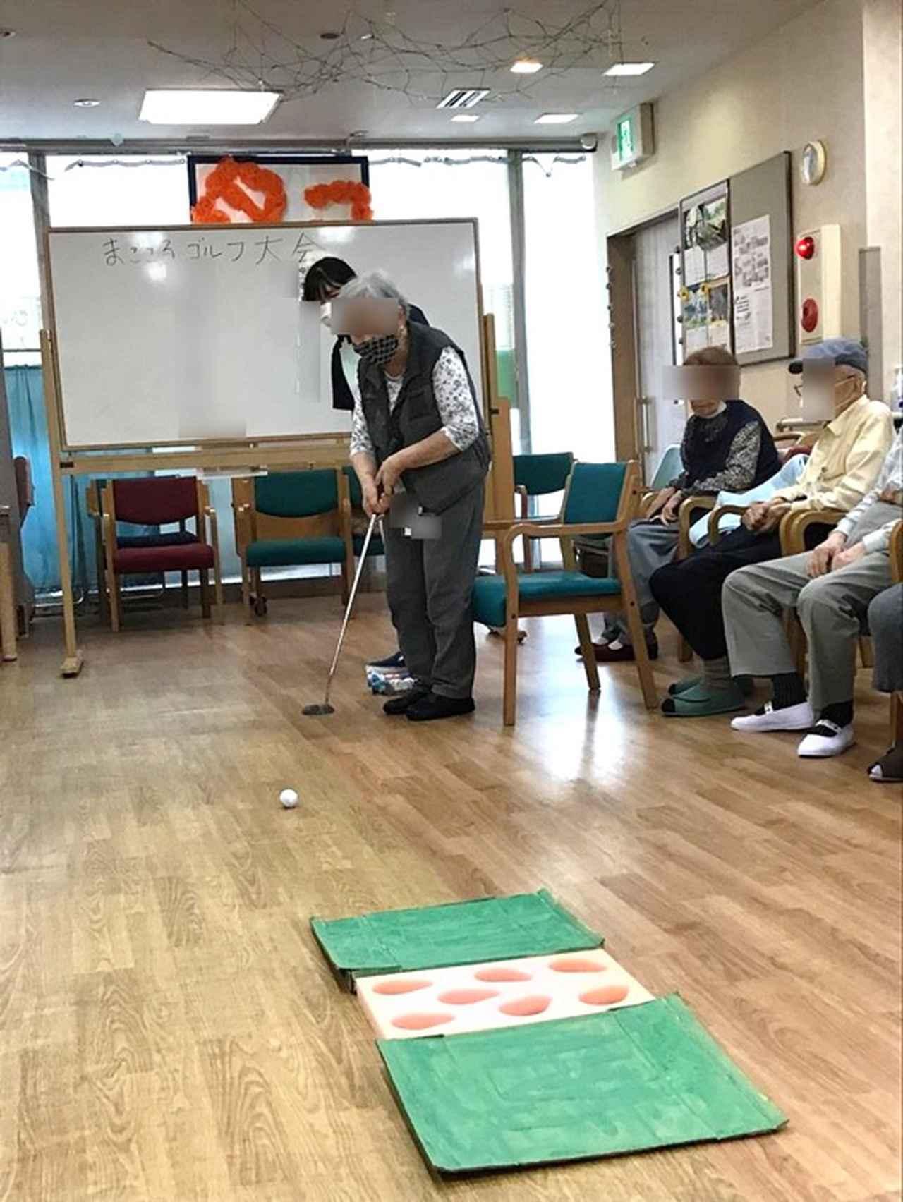 画像4: まごころゴルフ!