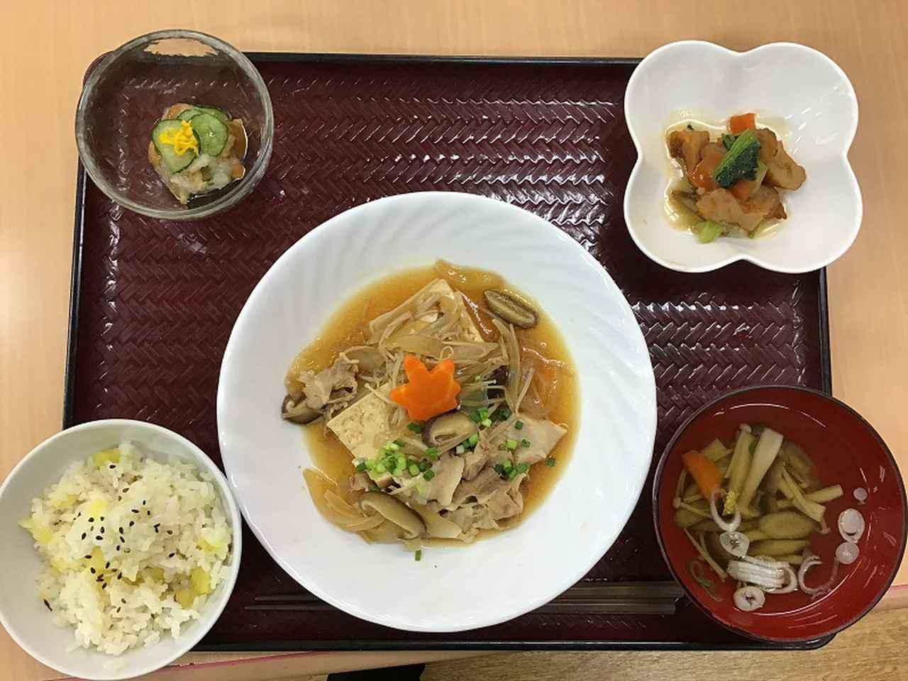 画像1: お食事のご紹介♪