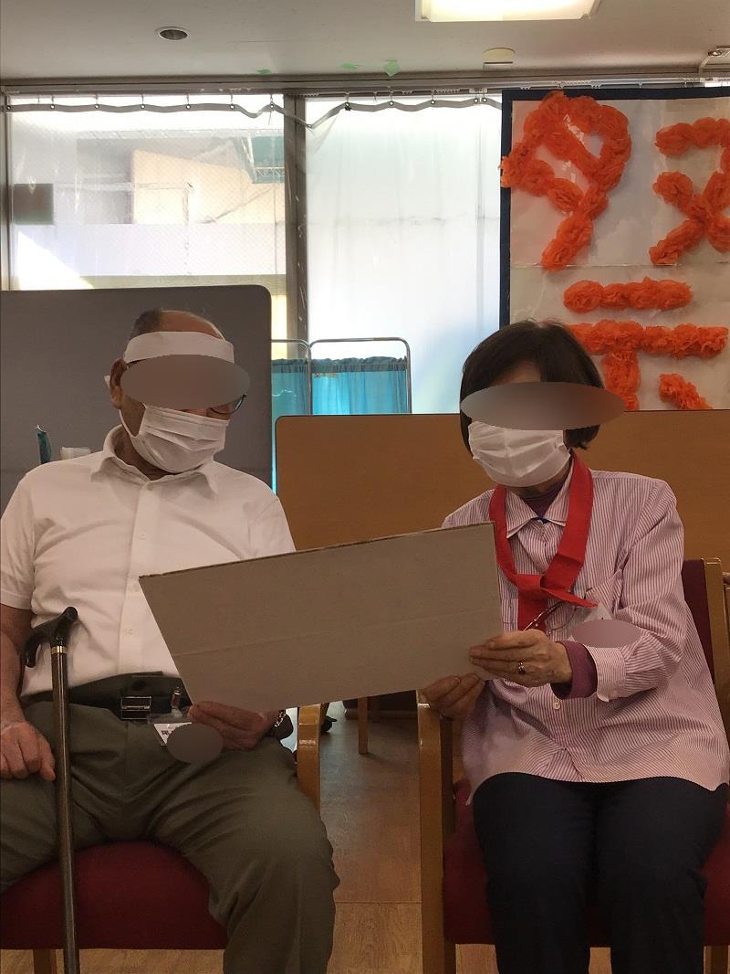 画像1: 秋の運動会(二日間開催)