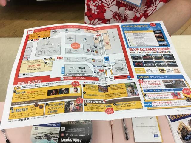 画像: オートプラネット名古屋にてサマーグランドバザール開催中!
