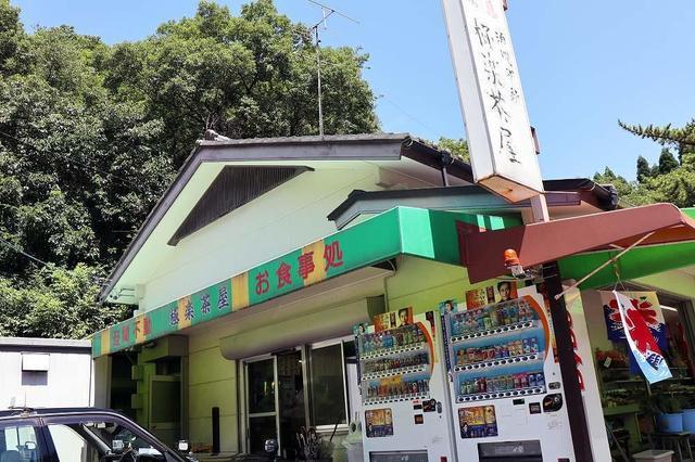 画像: ツーリングスポットのご紹介♪【関市 極楽茶屋】