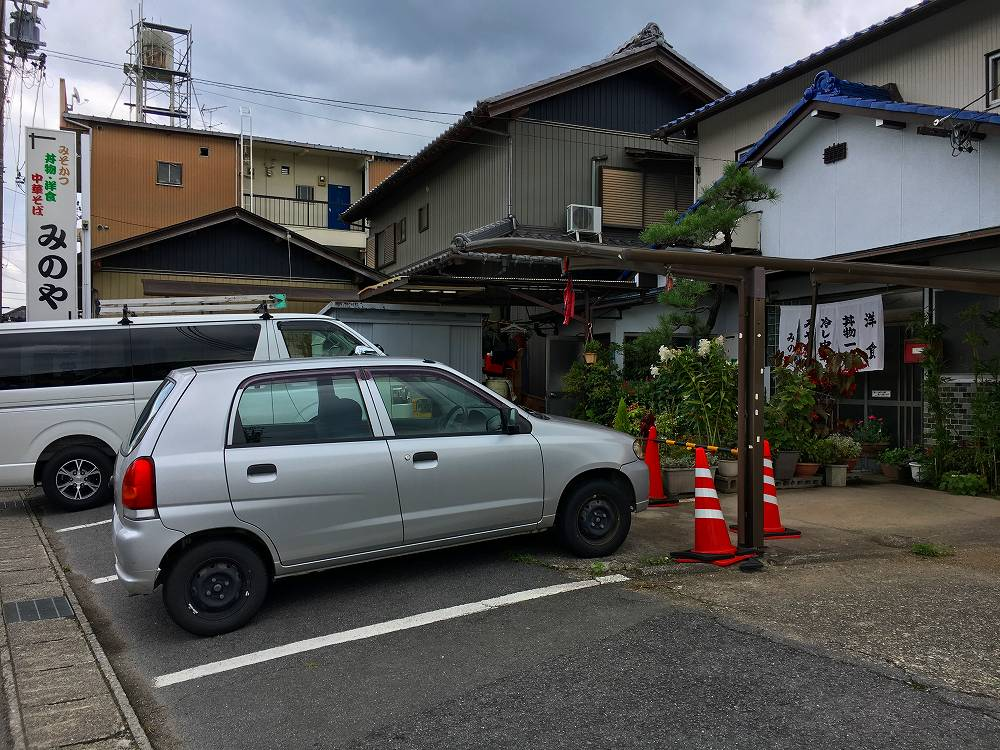 画像3: みのや食堂 ★岐阜県山県市