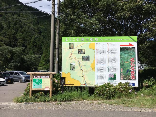 画像4: モネの池 ★岐阜県関市