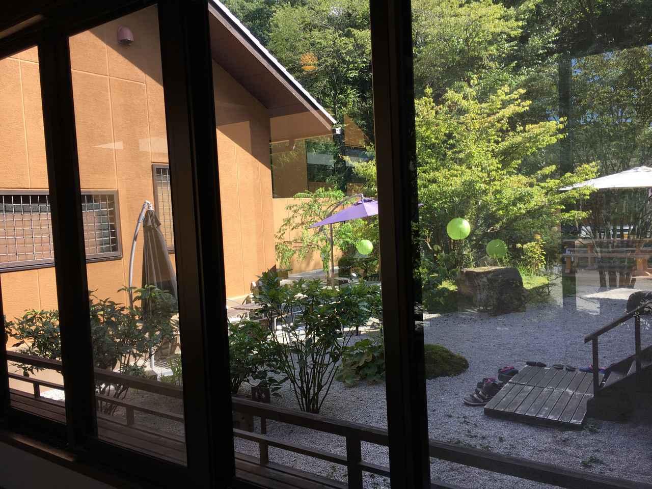画像9: 天然温泉 三峰 ★岐阜県可児市