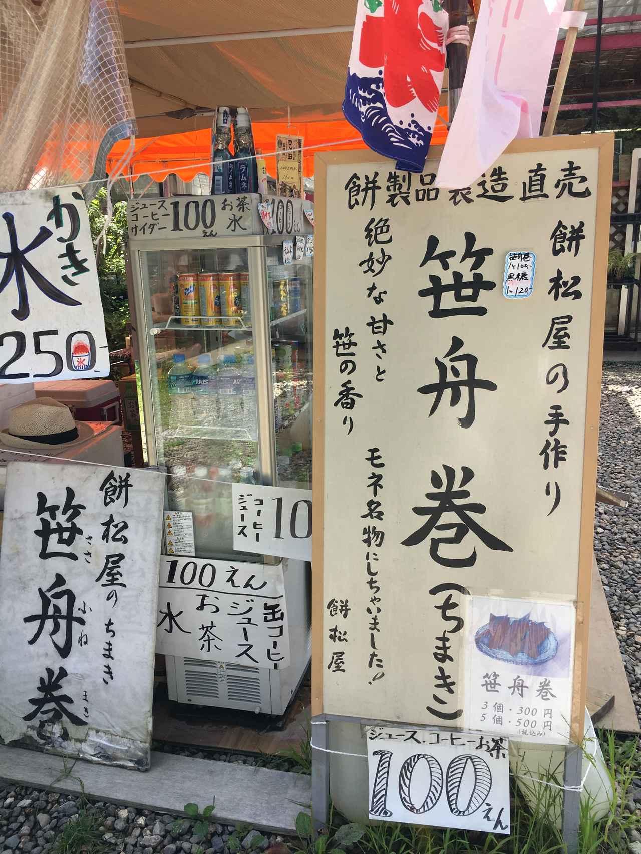 画像12: モネの池 ★岐阜県関市