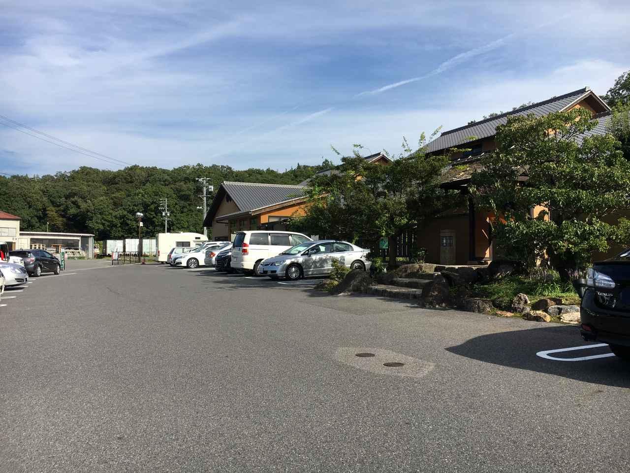 画像2: 天然温泉 三峰 ★岐阜県可児市