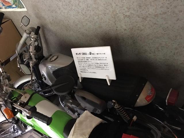 画像5: 歴史を刻んだ貴重なバイクの数々
