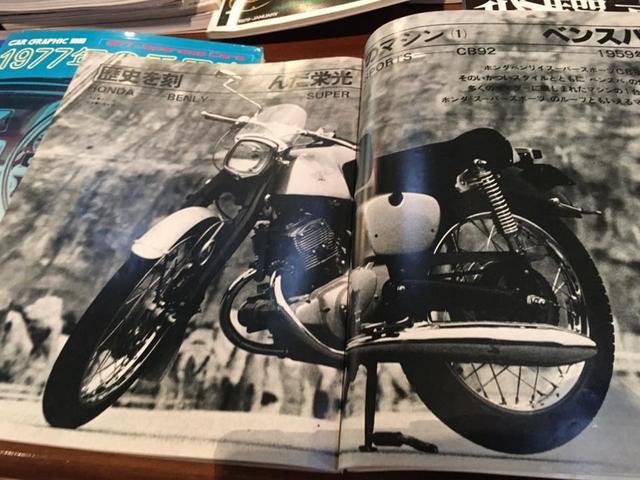 画像7: 歴史を刻んだ貴重なバイクの数々
