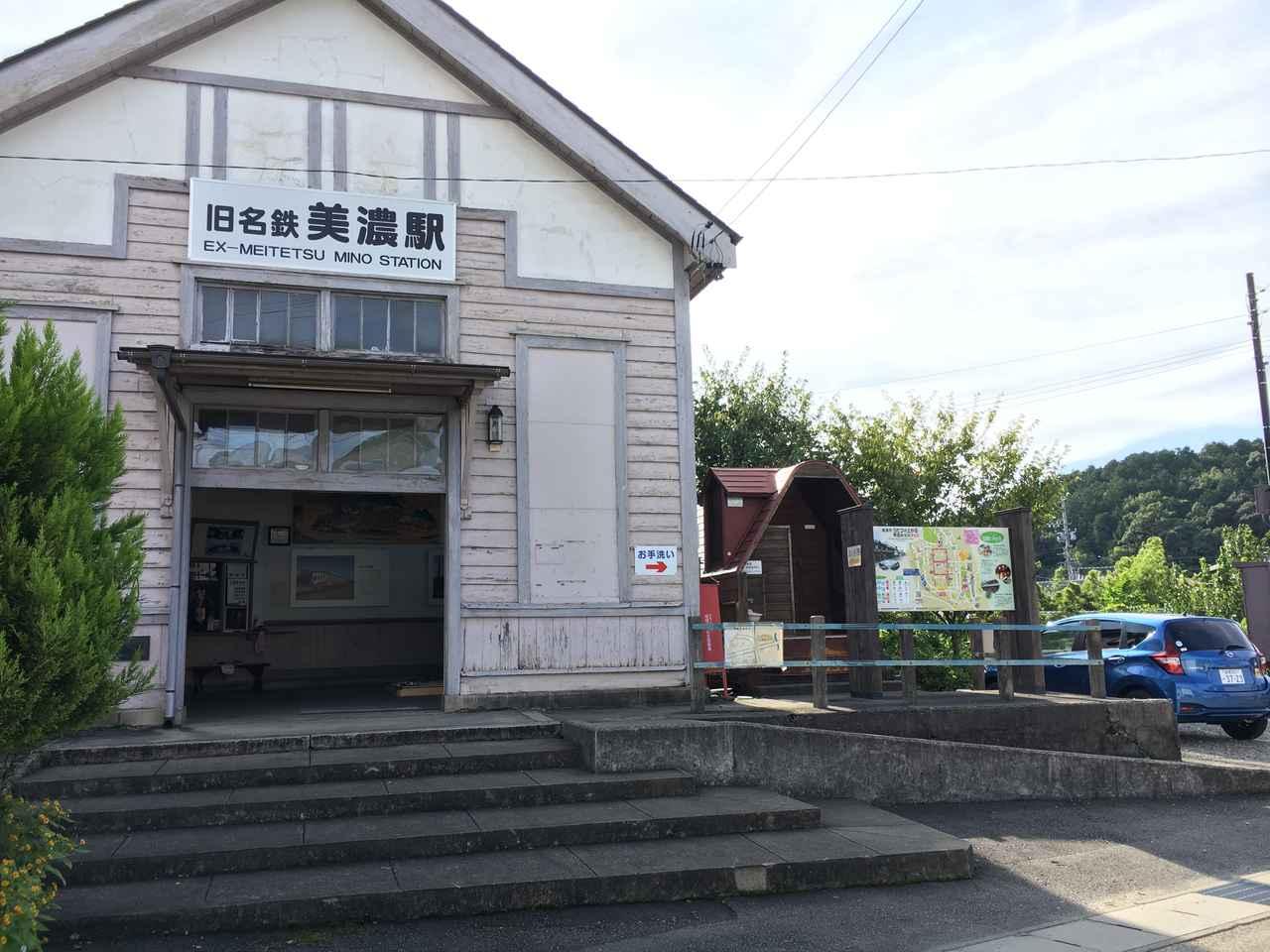 画像1: 旧名鉄美濃駅 ★岐阜県美濃市