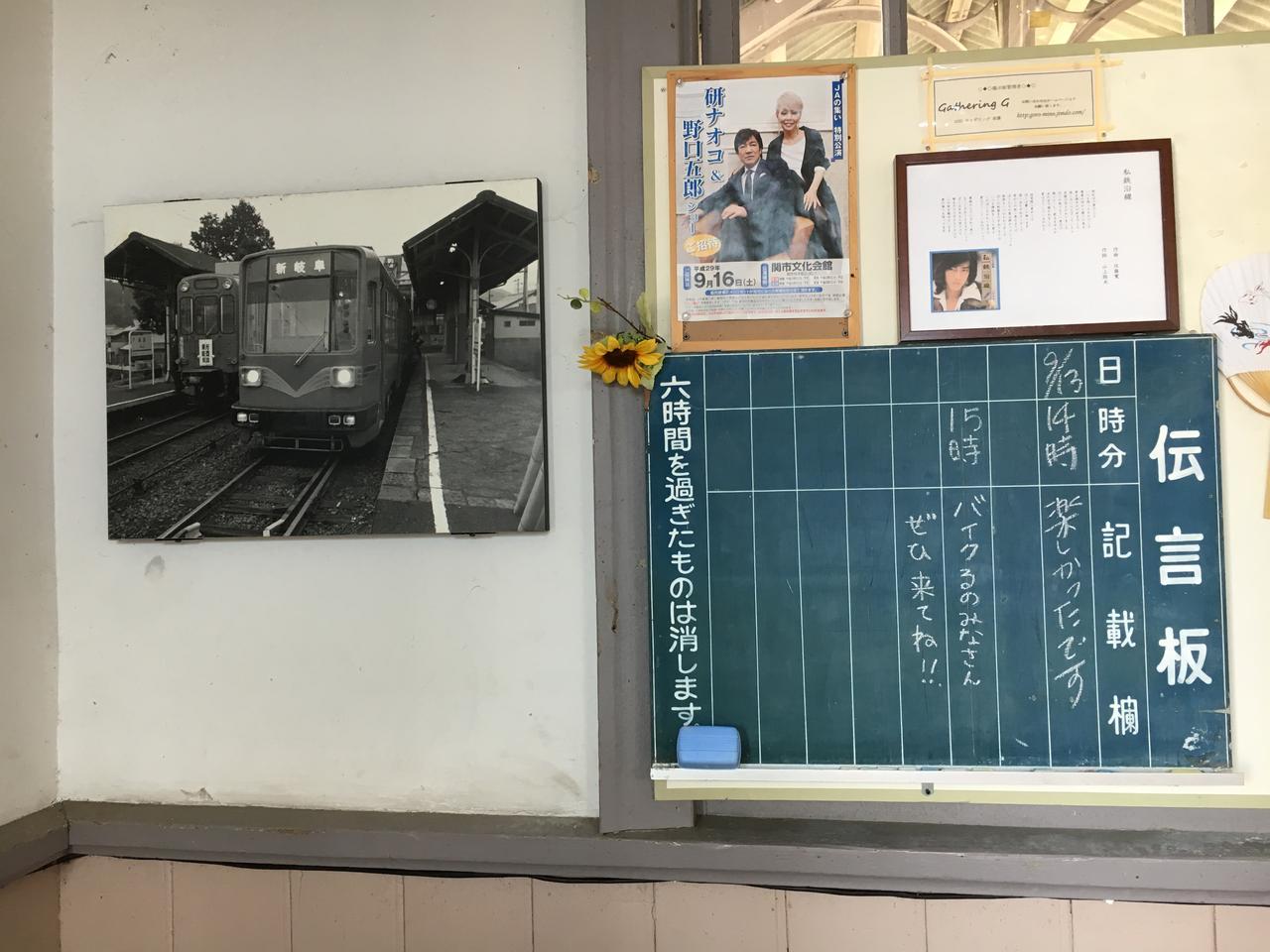 画像15: 旧名鉄美濃駅 ★岐阜県美濃市