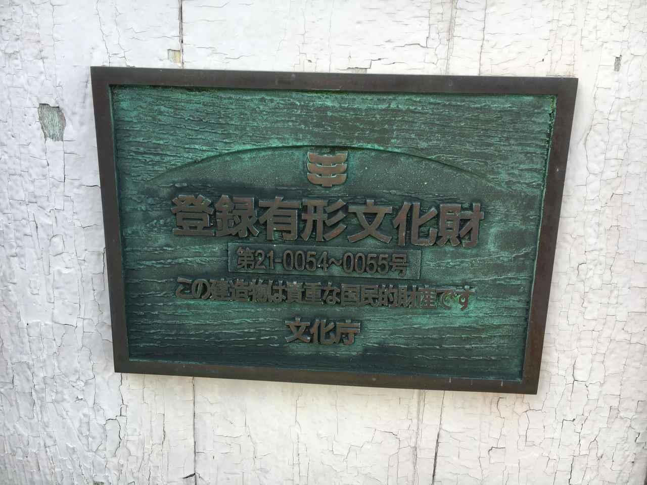 画像3: 旧名鉄美濃駅 ★岐阜県美濃市