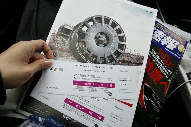 画像: F1日本グランプリ~土砂降りのフリー走行~|イベントレポート