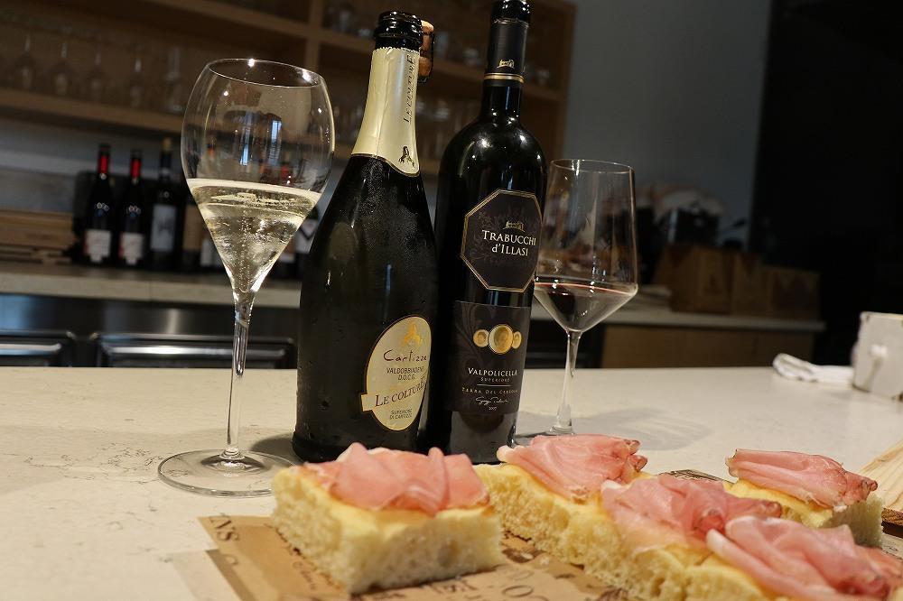 画像: Vol.7うちのワインセラーでアペリティーボなうに使っていいよ Amore Treviso アモーレトレヴィーゾ