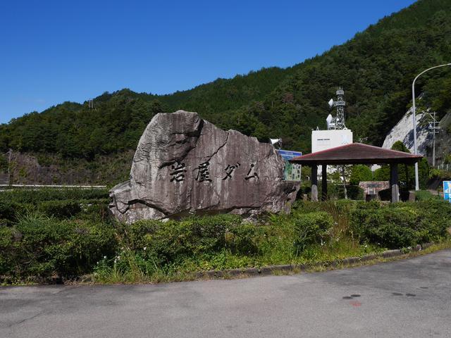 画像2: 岩屋ダム ★岐阜県下呂市