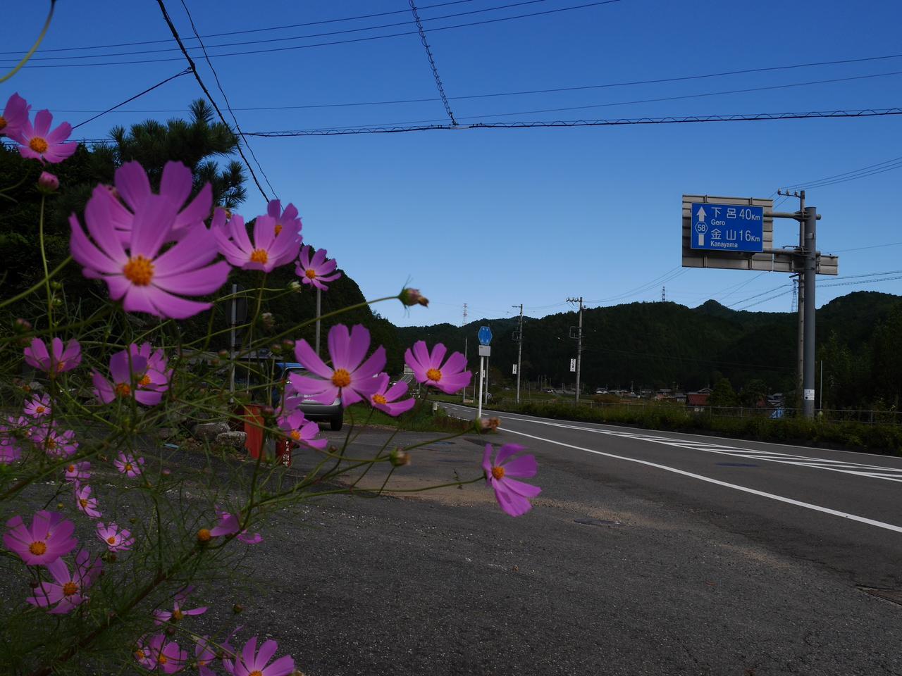 画像1: 岩屋ダム ★岐阜県下呂市