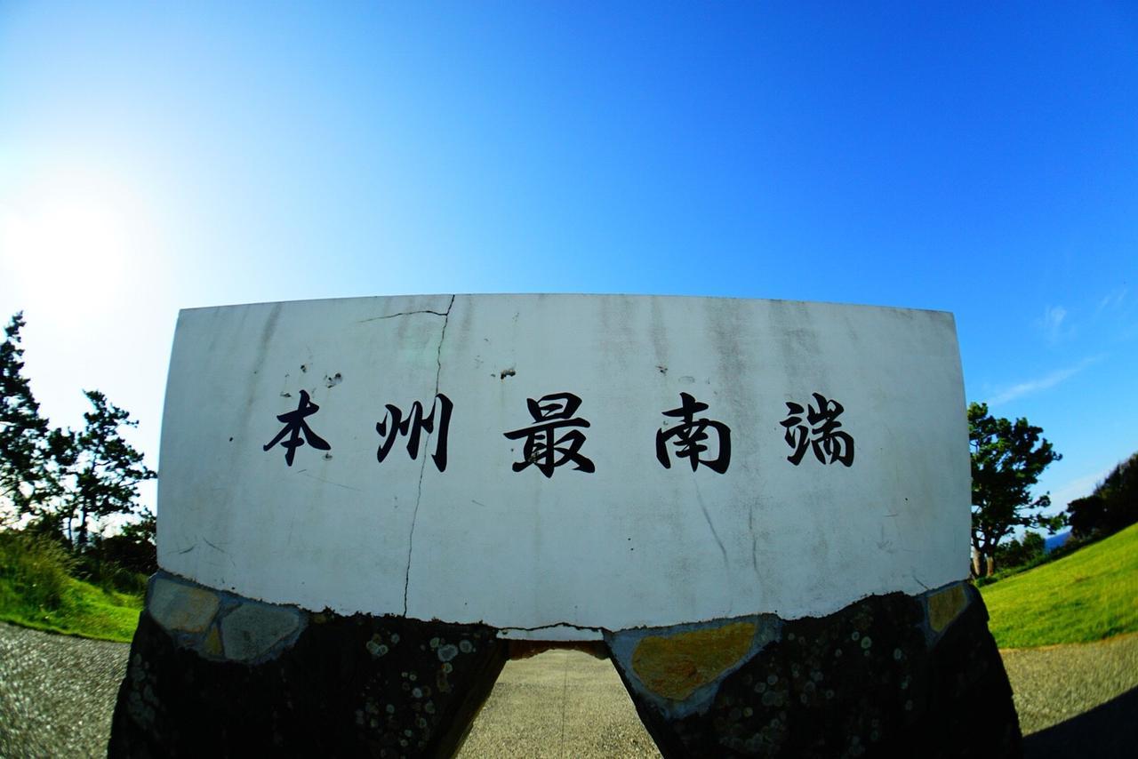 画像3: ⒸPhoto byよーすけさん