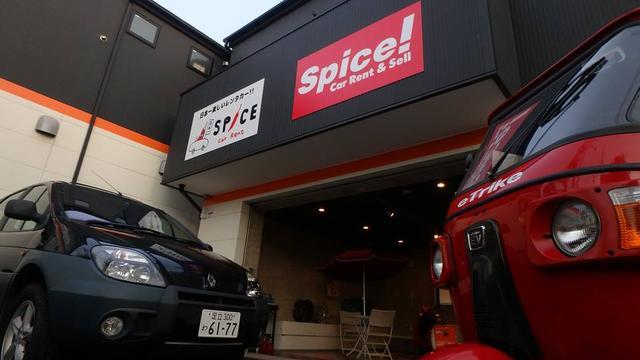 画像: 日本にクルマの楽しみ再インストール!