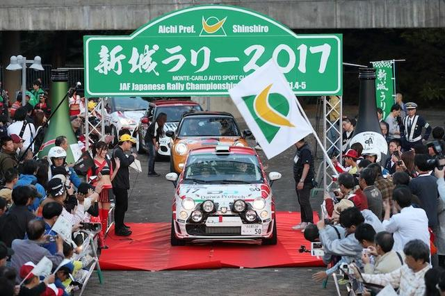 画像: 圭rally project 全日本ラリー選手権2017 参戦レポート|Carcle Press Release !