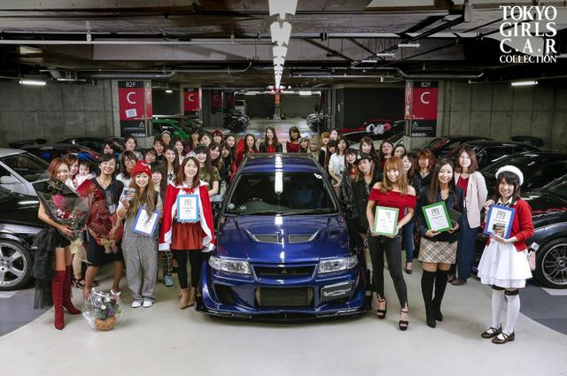 画像: TOKYO GIRLS CAR COLLECTION HPより tgcc.themedia.jp