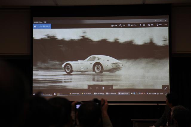 画像3: TOYOTA2000GT 生誕50周年 「幻の名車」トヨタ2000GTボンドカー