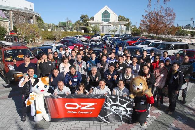 画像: OZ Club Meeting 2017 イベントレポート