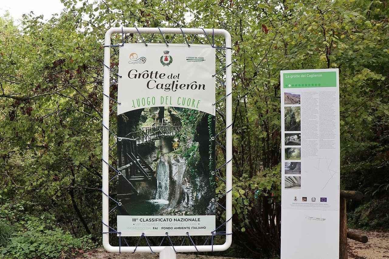 画像: Vol.18洞窟でアドベンチャーツアー Amore Treviso アモーレトレビーゾ