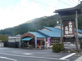 画像: 道の駅 美山ふれあい広場