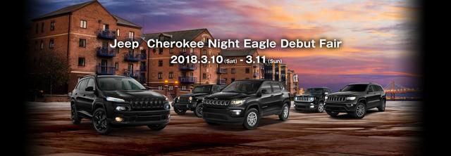 画像: Jeep® オフィシャルサイト