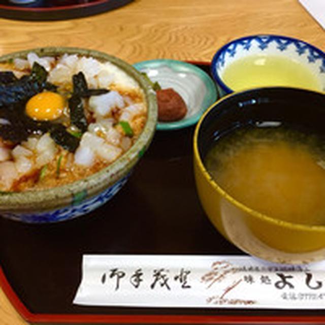 画像: ドライブイン よしだ (気山/魚介料理・海鮮料理)