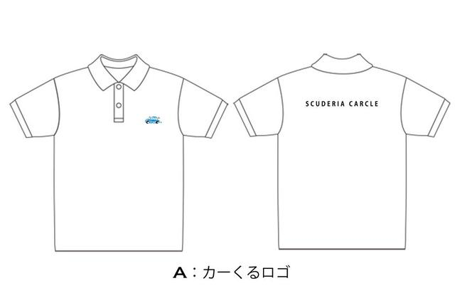 画像: カーくるポロシャツ注文承ります!