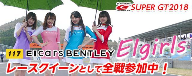 画像: 名古屋最大のオタク文化発信地である大須商店街から超絶元気をお届けする高校生中心のアイドルユニット、OS☆Uのオフィシャルサイトです