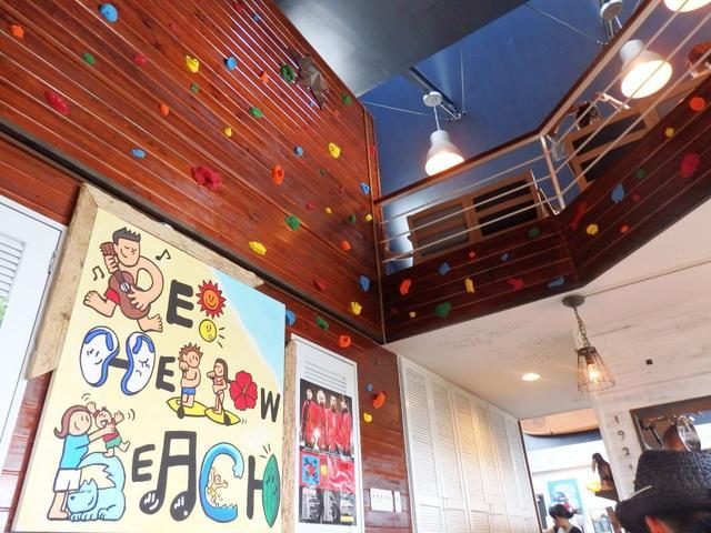 画像: 全席オーシャンビュー!大人気カフェ『リハロウビーチ』-沖縄旅行激安予約サイトの沖縄旅予約ドットコム