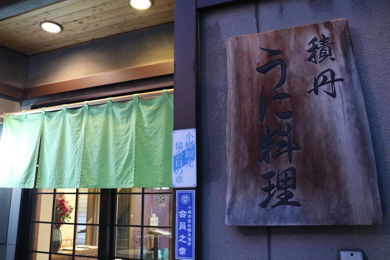 画像2: 北海道と言えば新鮮な海の幸♡