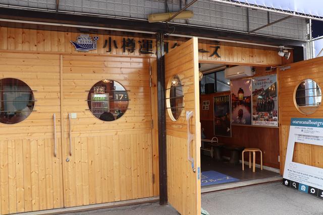 画像1: 小樽運河クルーズ