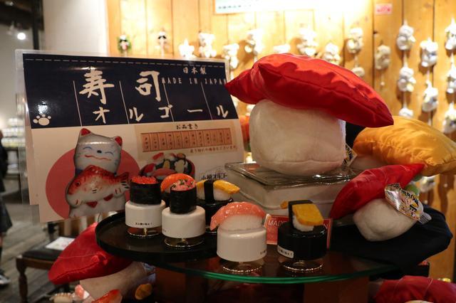 画像1: お寿司オルゴール