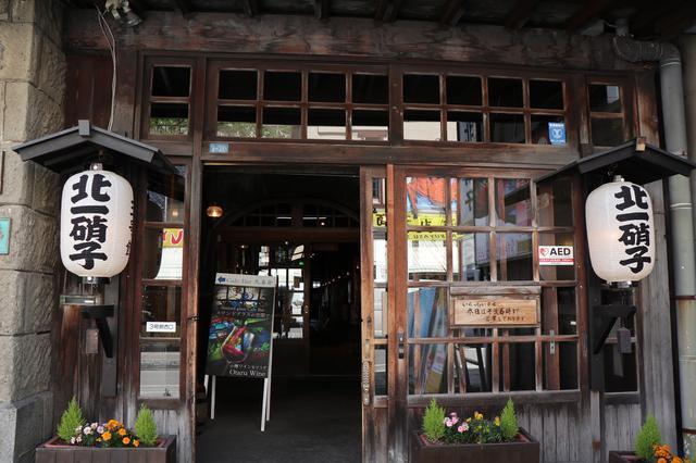 画像2: 小樽を代表するガラスブランド『北一硝子』